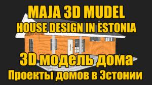 Maja 3D mudel