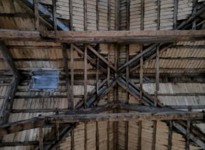 Kaiu aleviku 2020 projekteeritud maja rek